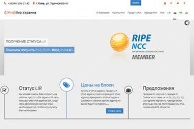 Многоязычный сайт вордпресс